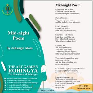 Mid-night Poem