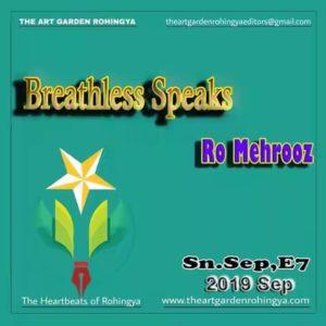 Breathless Speaks