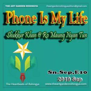 Phone Is My Life