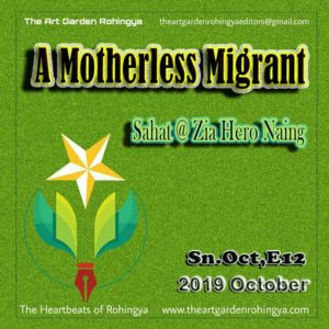 A Motherless Migrant