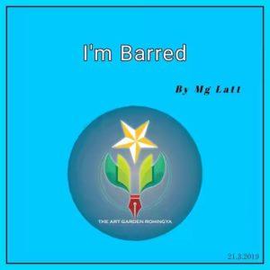 I'm Barred