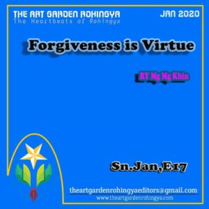 Forgiveness is Virtue