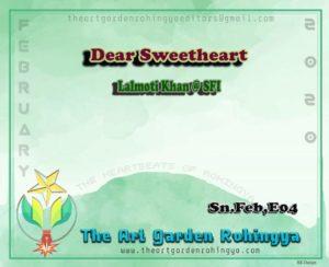 Dear Sweetheart