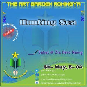 Hunting Sea