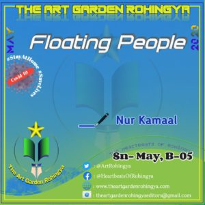 Floating People