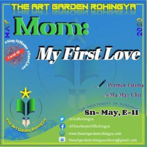 Mom: My First Love