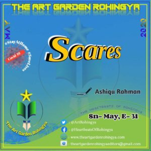 Scares | A poem by Ashiqu Rahman