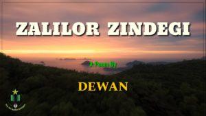 Zalilor Zindegi, A Rohingya poem by Dewan