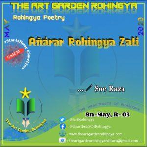 Añárar Rohingya Zati, a Rohingya Poem by Soe Raza