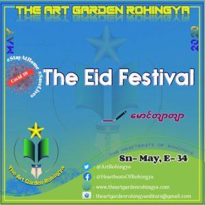 The Eid Festival