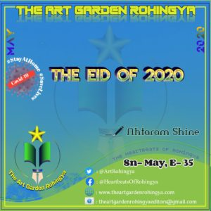 The Eid of 2020, A poem  by Ahtaram Shine