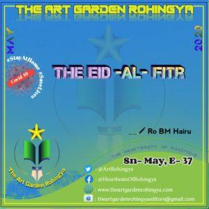 The Eid-Al-Fitr