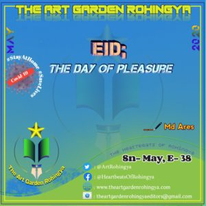 Eid; The Day of Pleasure, a poem  by Md Ares