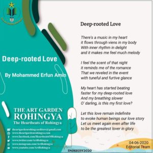 Deep-rooted Love