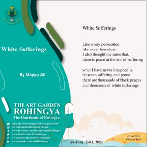 White Sufferings
