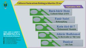 Editoror fosón uttom Rohingya khavita (5) wa