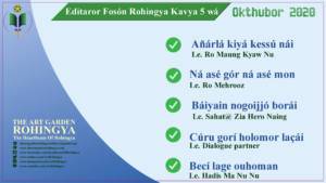 Editaror Fosón Rohingya Kavya 5 wá (Okthubor,2020)