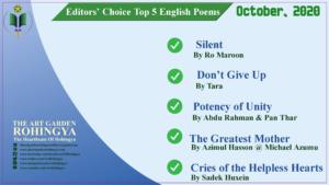 Editors' Choice Top 5 English Poems( October, 2020)