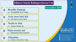 Editaror fonsón Rohingya Kavya 5 wá, Nowambor 2020.