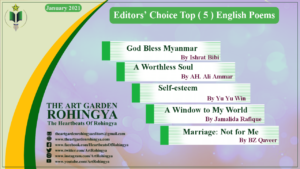 Editors' Choice Top 5 English Poems