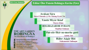 Editar Ólor Fonsón Rohingya Kavita (5)wá| 2021 Con, Januari