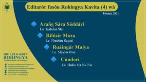 Editarór fosón Rohingya Kavita (4) wá | Febuari, 2021.
