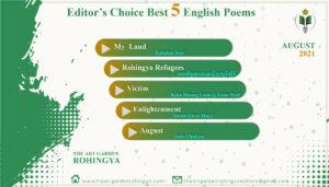 Editor's Choice Best 5 English Poems